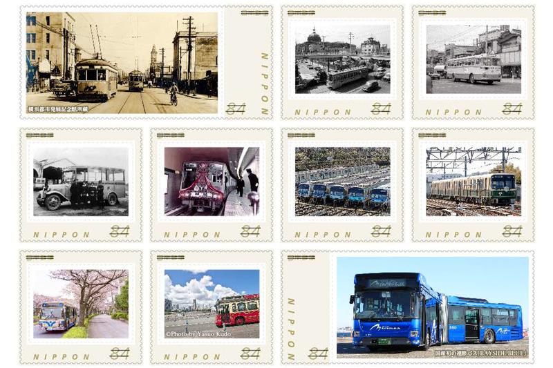 横浜市交通局は日本郵便とコラボし、「横浜市営交通100周年」を記念したオリジナルフレーム切手を発売する
