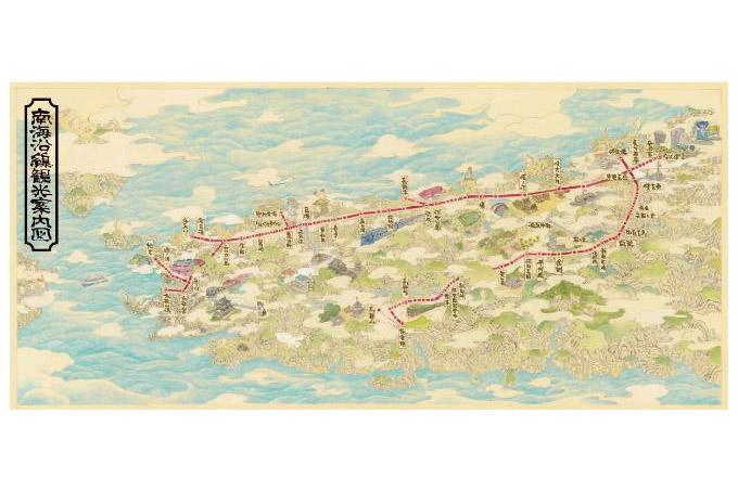 南海電鉄は、汐見橋駅で新たな「観光案内図」の掲出を開始する