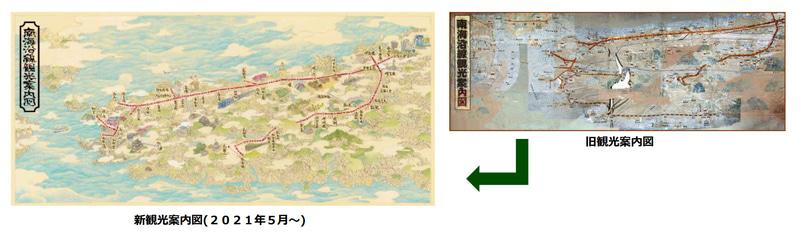 昭和30年代の観光案内図を現代風にアレンジして再現