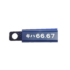 引退記念USBメモリ