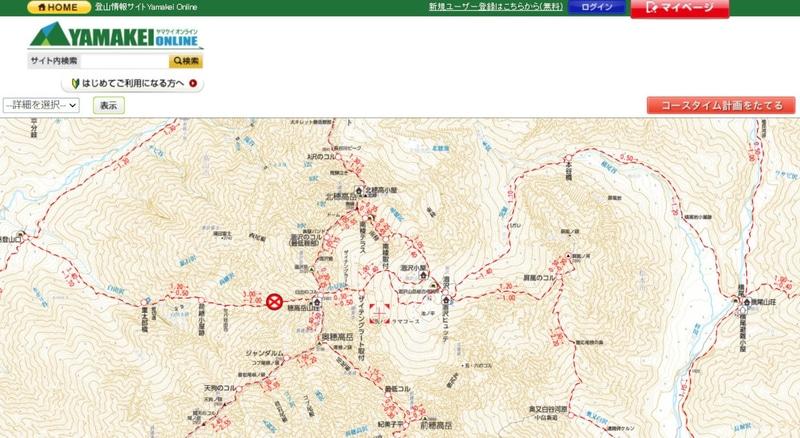 山と溪谷社は山岳地図データベースを開発した