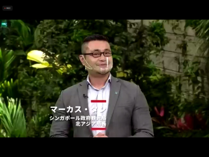 たシンガポール政府観光局 北アジア局長 マーカス・タン氏