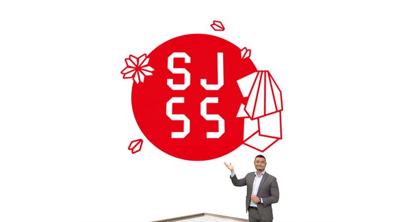SJ55のロゴを発表するマーカス・タン氏