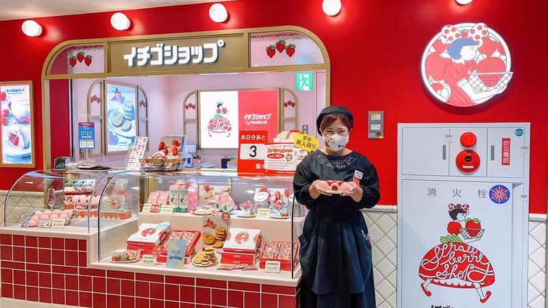 東京ギフトパレット「イチゴショップ by FRANÇAIS」の菅原です。第6回は「〈生〉イチゴミルクケーキ」を紹介します