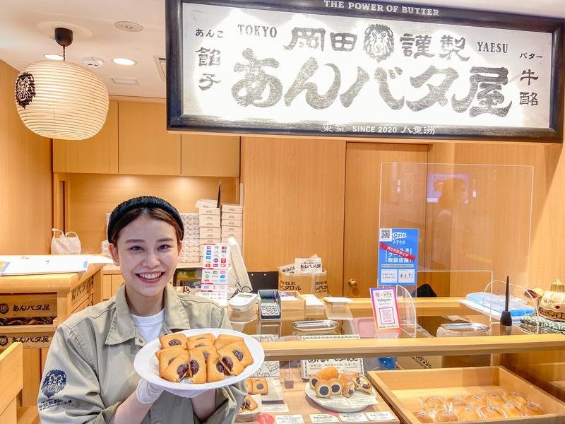 東京ギフトパレット「岡田謹製 あんバタ屋」の櫻井です。第7回は「あんバタフィナンシェ」を紹介します