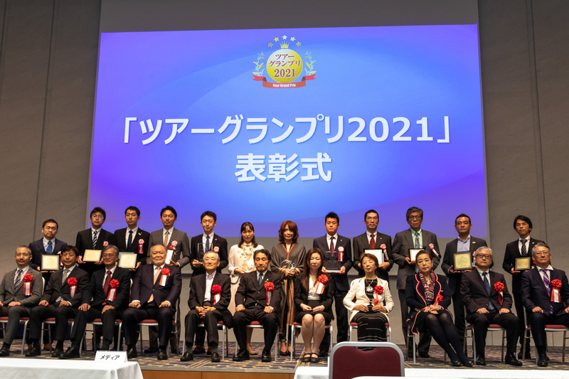 6月21日に行なわれた「ツアーグランプリ2021」の表彰式