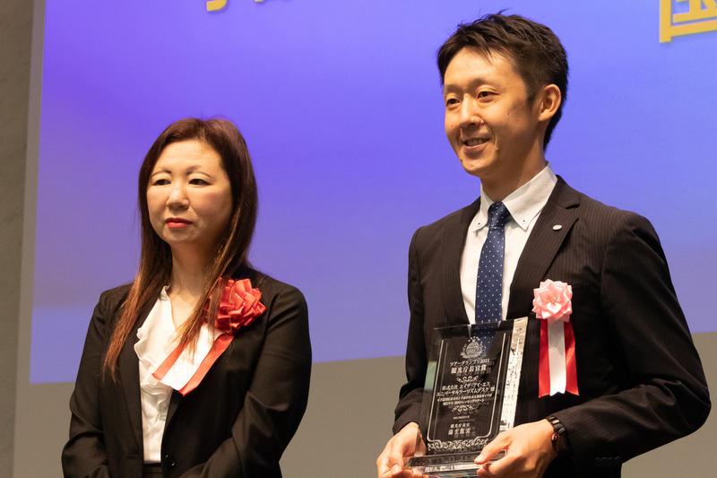 国内・訪日旅行部門の観光庁長官賞はエイチ・アイ・エスが受賞