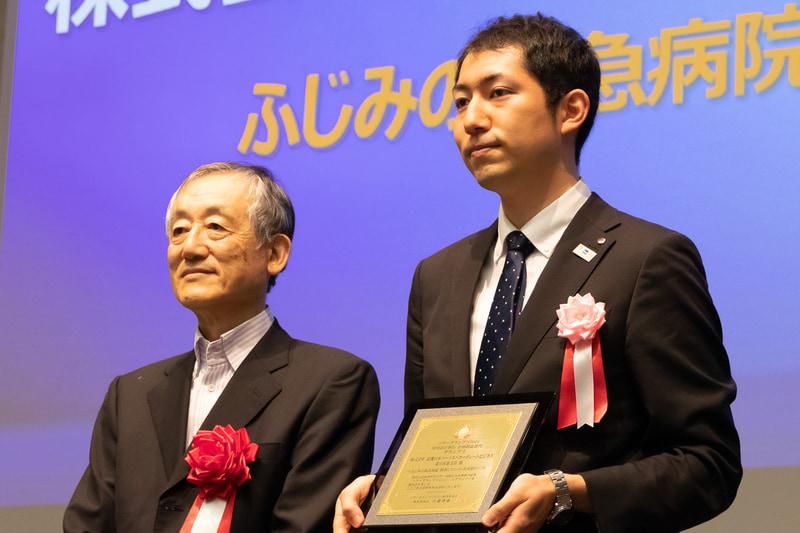 国内・訪日旅行部門の企画創造部門グランプリを受賞した近畿日本ツーリストコーポレートビジネス