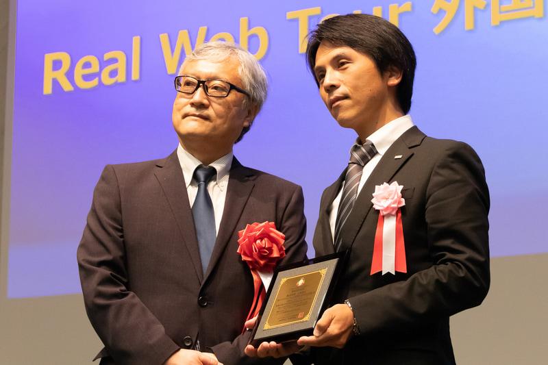 国内・訪日旅行部門の審査員特別賞を受賞した日本旅行