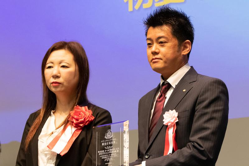 海外旅行部門の観光庁長官賞はワールド航空サービスが受賞