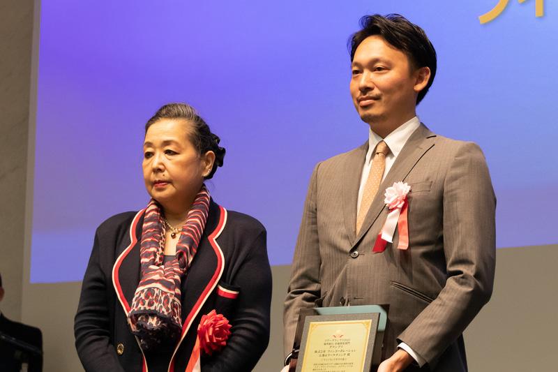 海外旅行部門の市場開発部門グランプリを受賞したフィンコーポレーション