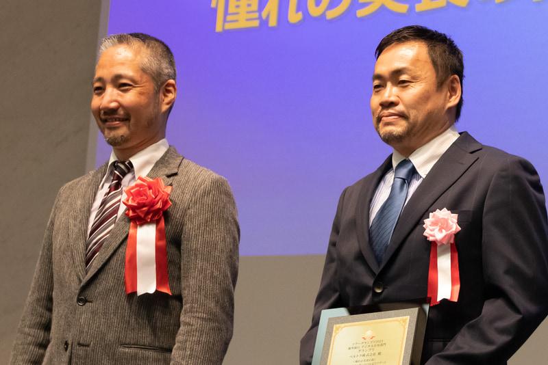海外旅行部門のデジタル活用部門グランプリを受賞したベルトラ