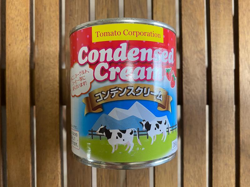 コンデンスミルク缶