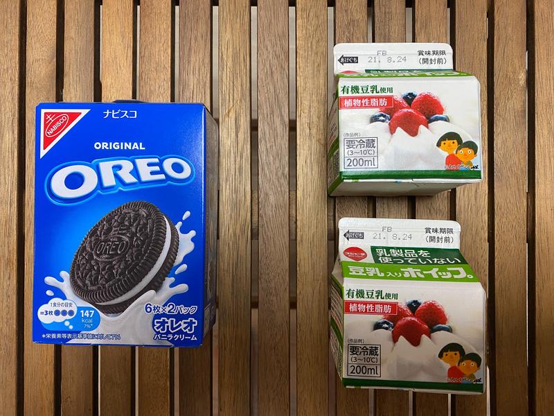生クリームとオレオクッキー