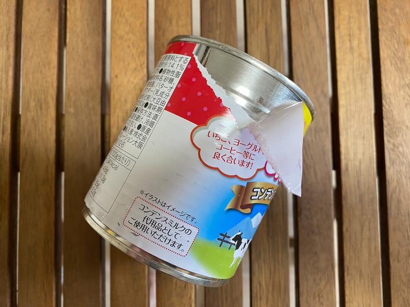 缶の回りの紙を剥がして……
