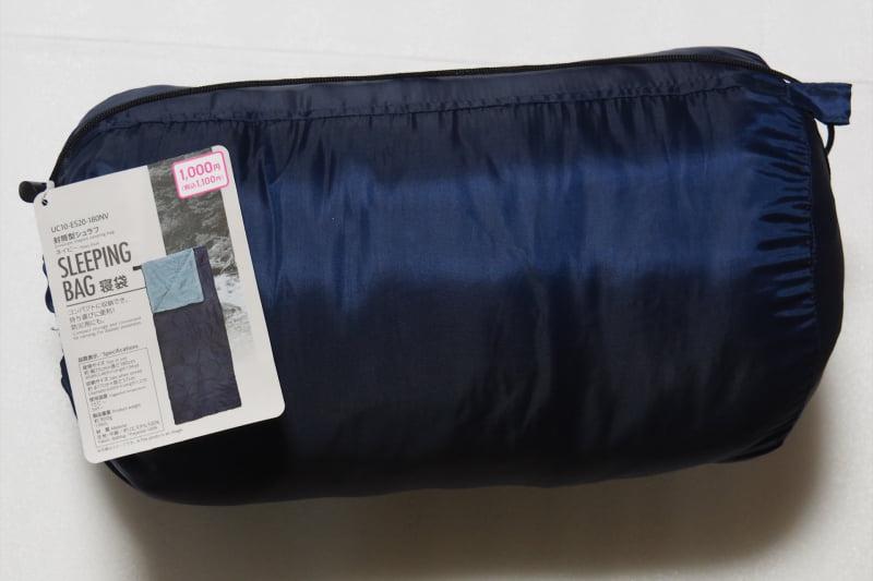 ダイソーから発売中の1000円封筒型シュラフ(UC10-ES20-180NV)