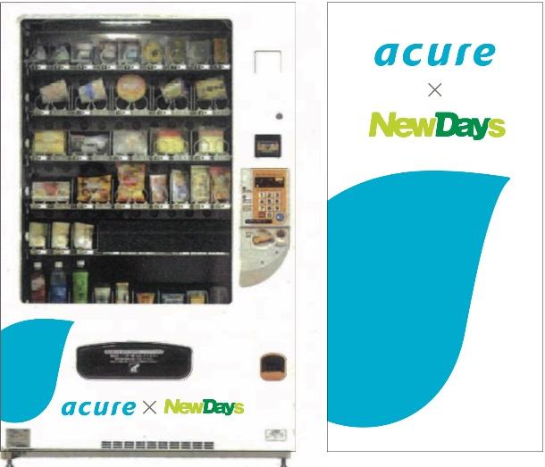 東京駅新幹線コンコースにに飲料・食物販自販機を設置した