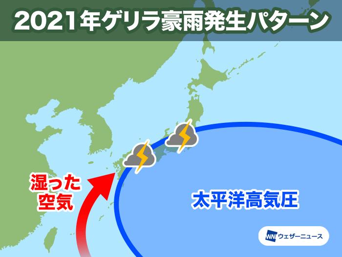 湿った空気が本州の日本海側に入りやすいため、ゲリラ豪雨は日本海側や北日本で多くなる予想