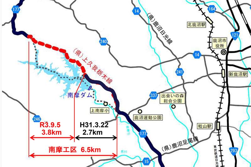 栃木県が一般県道上久我栃木線 南摩工区を9月5日15時に開通
