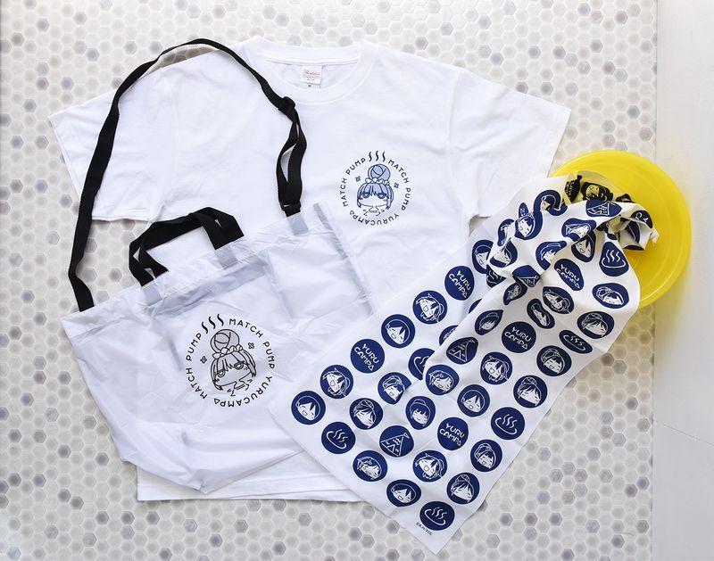 限定セットに加えTシャツ、手ぬぐい、タオルなどを展開