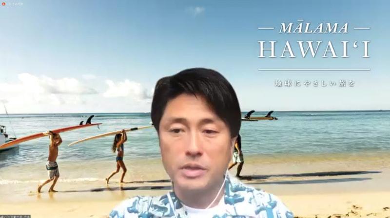 ハワイ州観光局 営業部長 寺本竜太氏