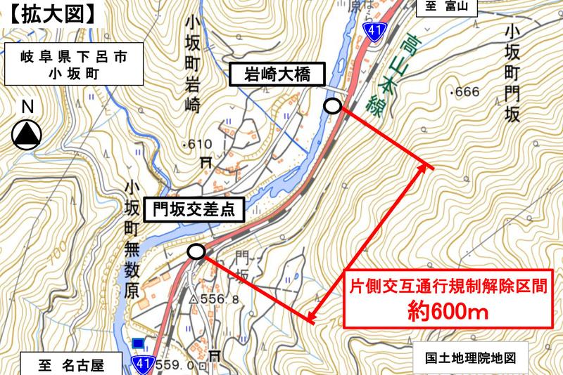 片側交互通行規制が続いていた岐阜県下呂市の国道41号が完全復旧。7月28日7時に開通する