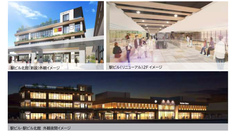 JR西日本アーバン開発を代表企業とするJVが、神戸市営地下鉄 名谷駅の美装化・リニューアル事業の事業者に決定