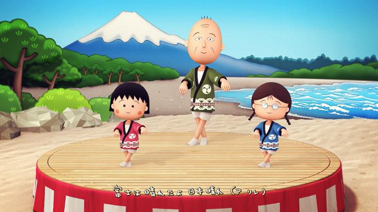 静岡市が「まるちゃんの静岡音頭」をリニューアル