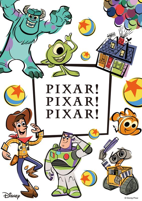 松坂屋名古屋店は「PIXAR!PIXAR!PIXAR!」を実施する