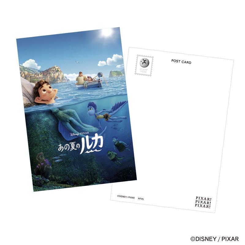 ポストカード(220円)