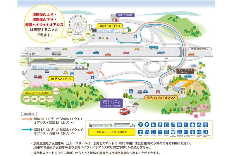 淡路SAのマップ