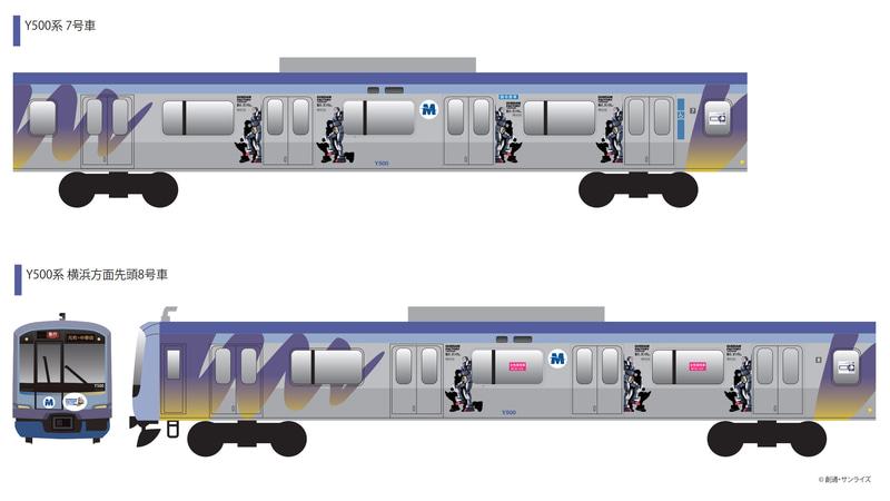 みなとみらい線は「GUNDAM FACTORY YOKOHAMA(ガンダムファクトリーヨコハマ)」のラッピングトレインを7月25日から運行する
