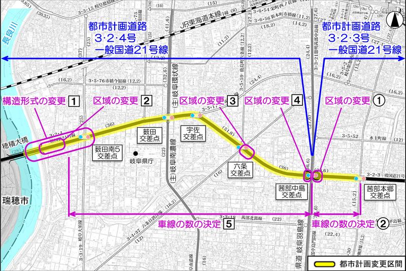 国道21号 茜部本郷交差点~長良川間の都市計画変更決定。8車線/立体構造化する