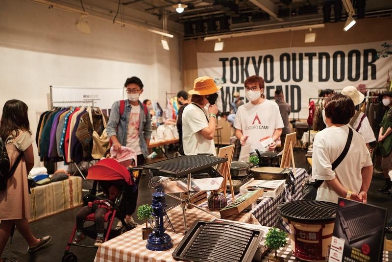 「TOKYO OUTDOOR SHOW 2021 in AICHI」を開催する
