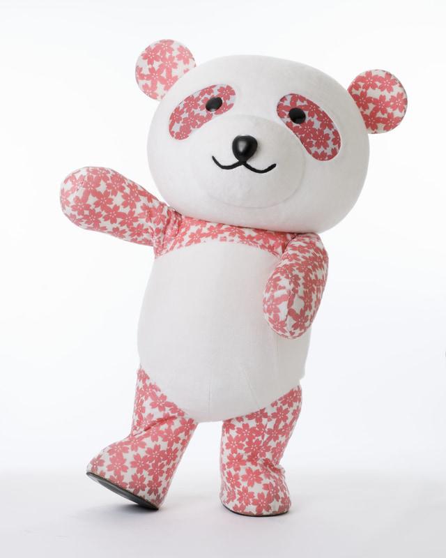 大丸・松坂屋の公式キャラクター「さくらパンダ」とグリーティングできる