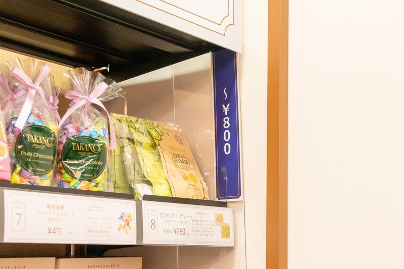 お土産菓子は「洋菓子ランキング」「和菓子ランキング」といった具合に人気商品を中心に揃えてあり、800円以下、800~1500円、1500円以上と3つのランクに分けられているので、初見でも選びやすい。商品はランキングをもとに3か月おきにラインアップを変更するとのこと
