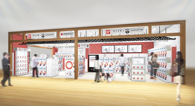 東京ソラマチにバンダイナムコ直営「ガシャポン」専門店をオープンする