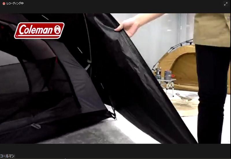 ダークルームシリーズの特徴である厚手のフライシートは遮光率90%以上