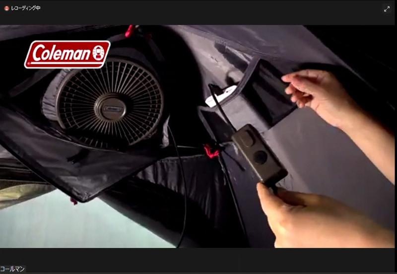 リバーシブルファンベンチレーションを取り付けることができ、モバイルバッテリー用のポケットも用意されている。熱気と湿気を排出することで、体感温度を2~3度下げることができるそうだ