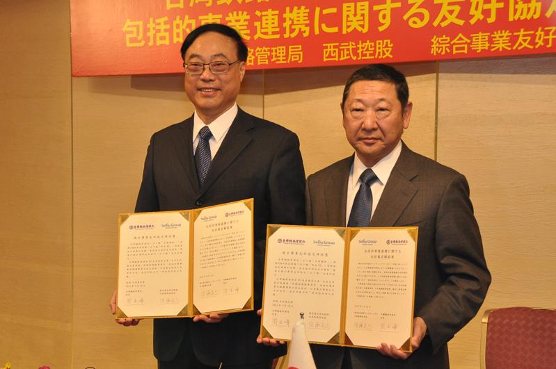 グランドプリンスホテル高輪において、台湾鉄路管理局と西武ホールディングスの包括的事業連携に関する有効協定が締結された。協定書を見せる台湾鉄路管理局 局長 周永暉氏(左)、西武ホールディングス 代表取締役社長 後藤高志氏(右)