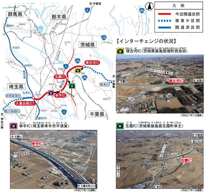 東北道の接続個所となる久喜白岡JCTから東へ延伸する