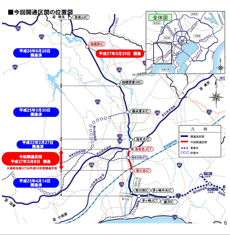 開通区間の位置図