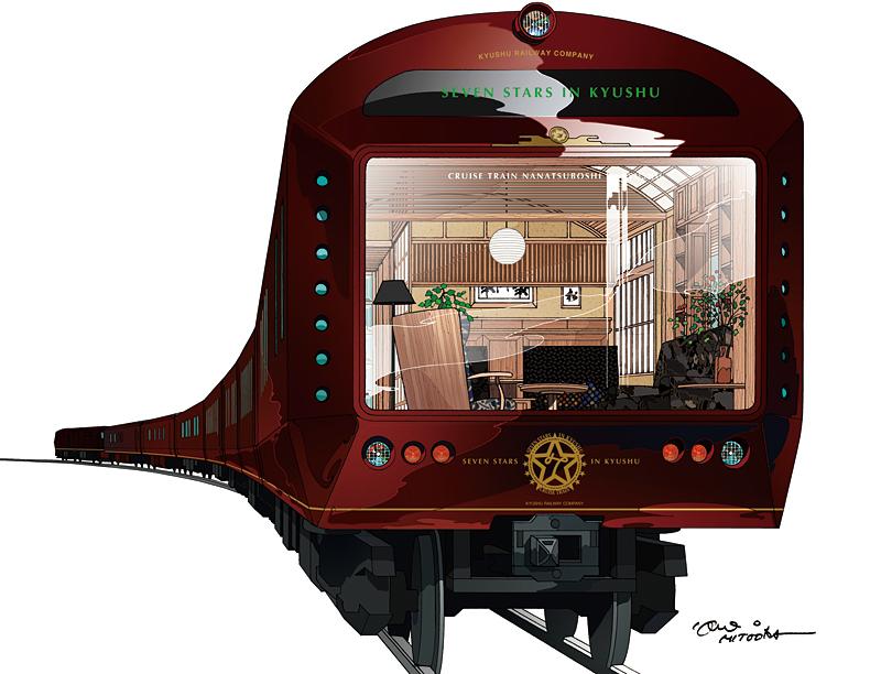 JR九州のクルーズトレイン「ななつ星in九州」。全室スイートで構成され、定員は1列車でわずか最大30名。