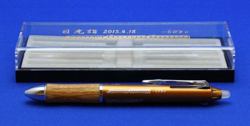 参加特典の日光詣スペーシア特製フリクションペン