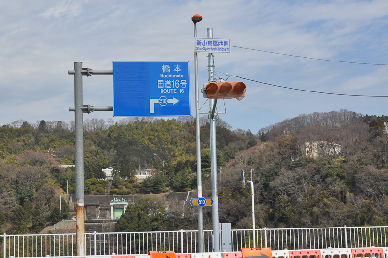 開通前の津久井広域道路、新小倉橋側