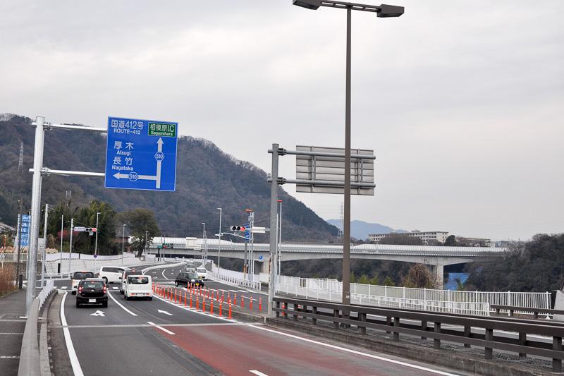 開通後の津久井広域道路、新小倉橋側。開通に合わせ案内板の幕もはがされた