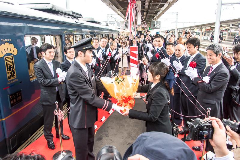 運転士 矢野裕城氏への花束贈呈