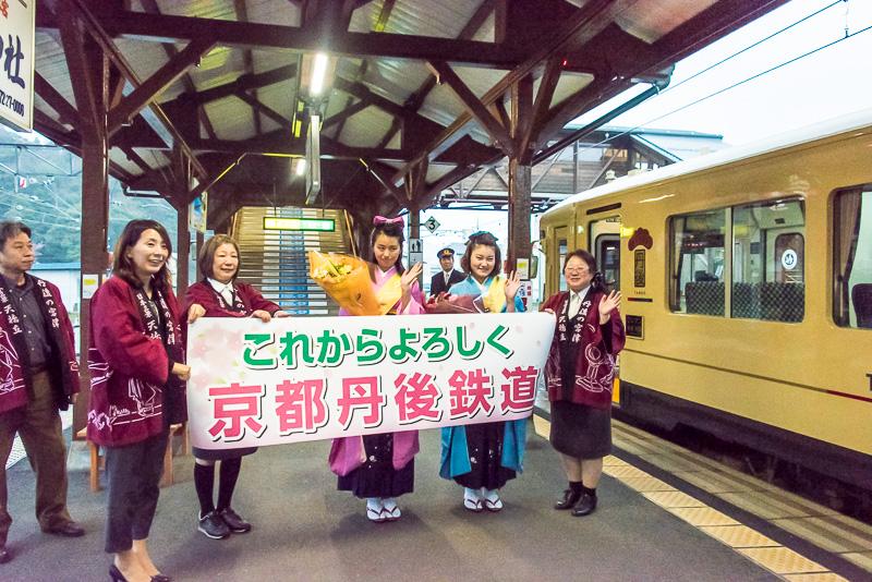 終着の天橋立駅16時5分に到着。ここでは、天橋立のキャンペーンガール「プリンセス天橋立」が出迎えてくれた