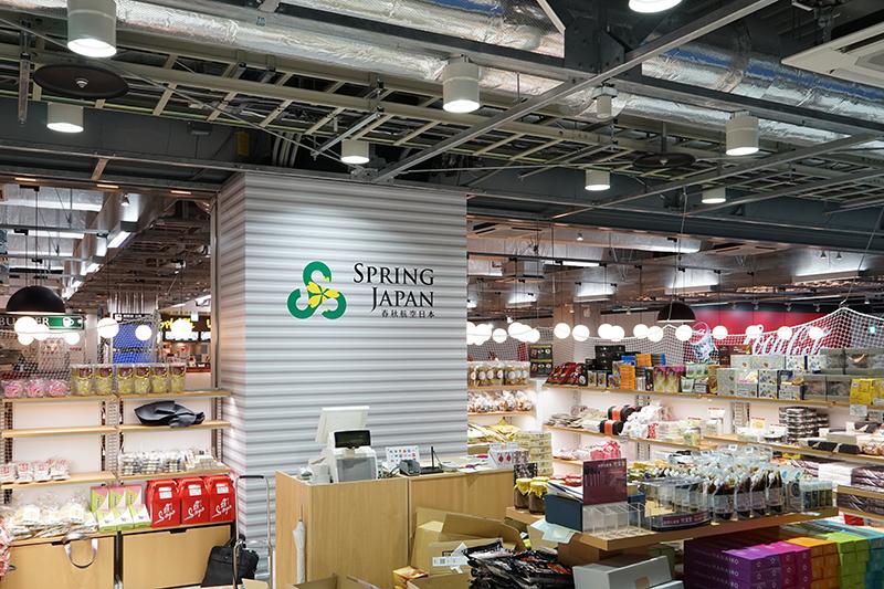 Spring Japanが運営する「Spring Shop」。手続き後のバスゲートエリアにもう1店あり、ロビーの店舗を「春」、バスゲートの店舗を「秋」として分けている
