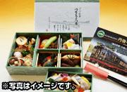 「ディナーコース~丹後のきらめき 会席弁当ディナー列車~」ー